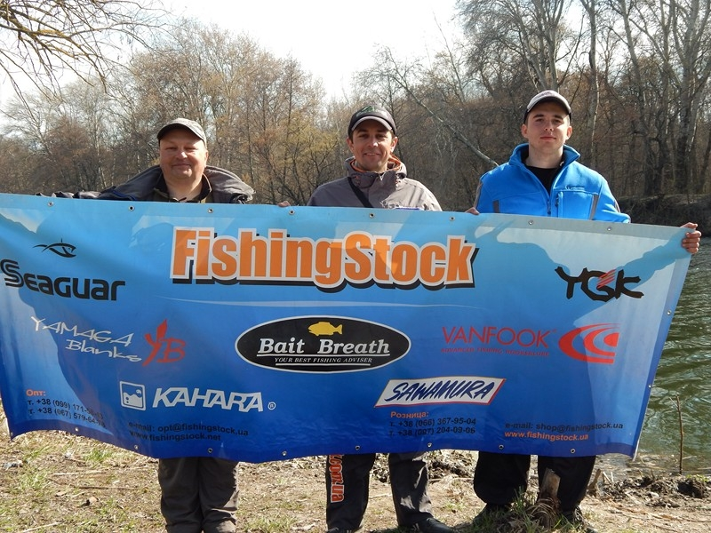 http://fishingstock.ua/upload/iblock/650/650919789bc962b7e5c4a0b3878476b9.JPG