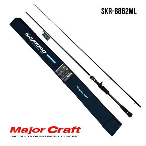 Удилище Major Craft Skyroad Seabass casting SKR-B862ML
