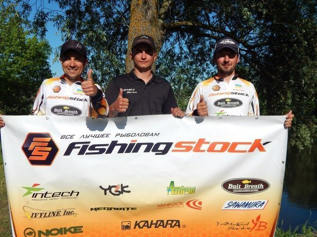 Team Fishingstock